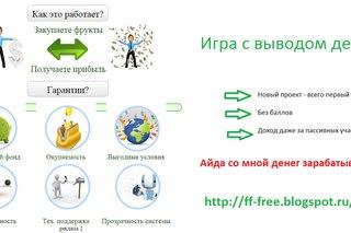 Stablefarm.ru ферма с надёжным заработком