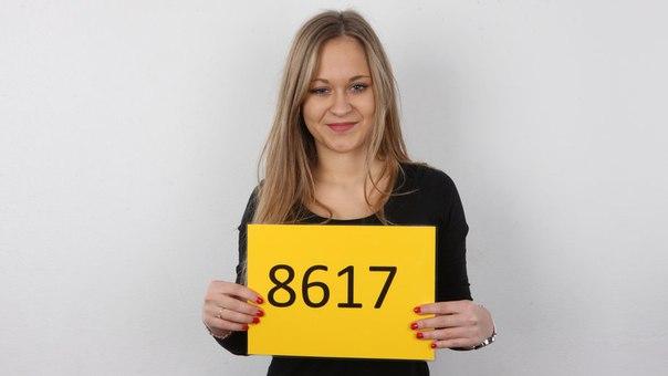 CzechCasting – Katerina 8617