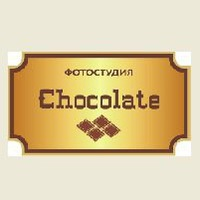 chokolatestr