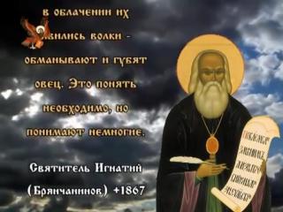 Док. фильм Сатанизм под маской Православия