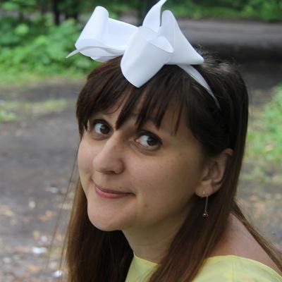 Катя Мальцева