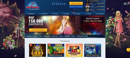 Лас вегас играть онлайн