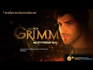 Гримм 5 Сезон 2 серия [Промо] | Kinotochka.net