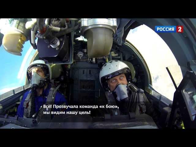 Су-34. Воздушный бой. Полигон | Т24