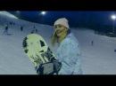 Первое Катание на Сноуборде. Протасов Яр | EPIC VLOG