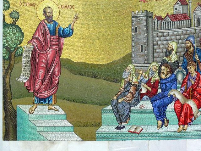 Библия Новый Завет Послание апостола Иакова