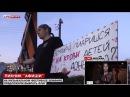Земфире не удалось вручить флаг Новороссии на концерте в Москве