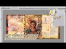 Создание макета для печати фотографии на кружку для сайта 8-Art