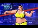 Полная женщина танцует индийский танец в купальнике - Танцуют все!