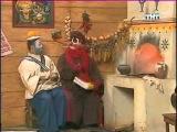 Деревня Дураков 4 серия - День сурка