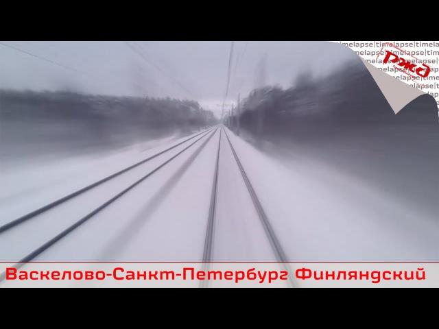 Time Lapse 2 Васкелово- Санкт-Петербург Финляндский