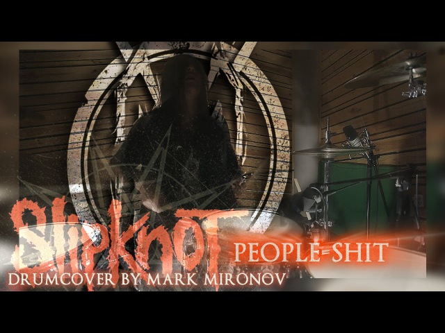 Slipknot - People=Shit (drum cover by Mark Mironov)