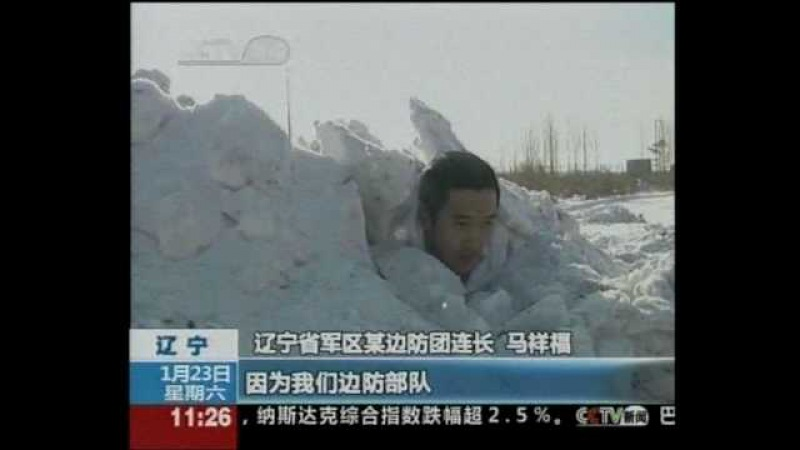 Притрушенные китайские солдаты (Chinese soldiers training)