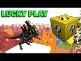 ч.17 Опасные битвы в Minecraft - Чужие против хищника