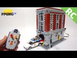 LEGO Ghostbusters 75827 RC Motorized (automatic door) Firehouse Headquarters by