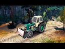 Spintires 2014 - ЮМЗ-6К
