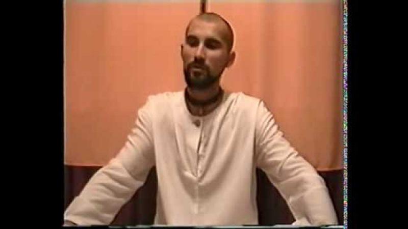 Свами Вишну Дэв: Переход в подсознание (21.07.1997)