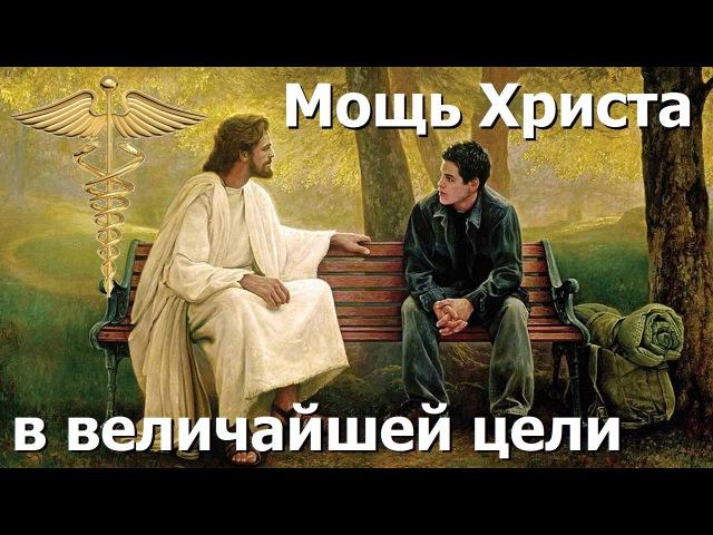 Утерянное учение Иисуса Христа. Правдозор
