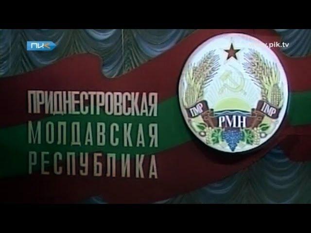 Оккупация - Самоопределение по-Российски - Молдова