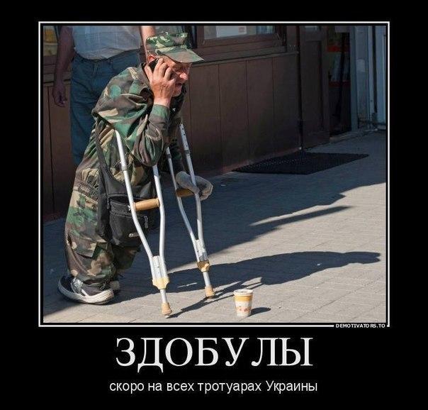 """В Черкассах сотрудникам ГАИ запретили """"сидеть в кустах"""" и безосновательно останавливать автомобили - Цензор.НЕТ 5517"""