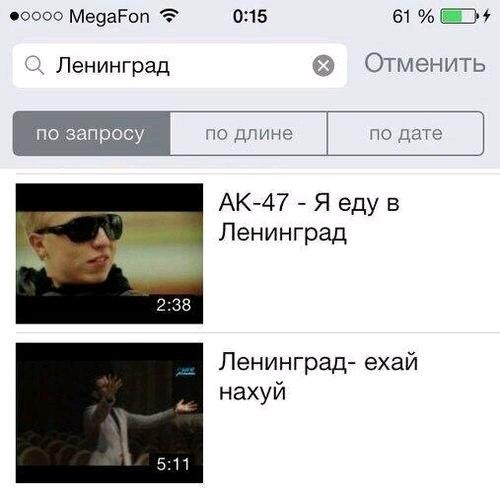 Дима Резепов   Одесса