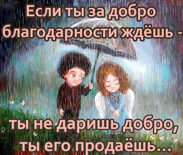 https://pp.userapi.com/c629302/v629302133/36eb6/KGe5PsGEksk.jpg