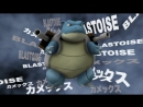 Pokemon X Digimon - Squirtle Evolution