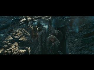 Сталинград (2013) - Стрельба с MG