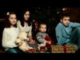 Новогоднее Волшебство: Семейное счастье - Ефим и Ваня, Соня и Катя.