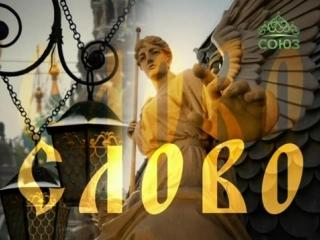 Лев ноябрь гороскоп видео на