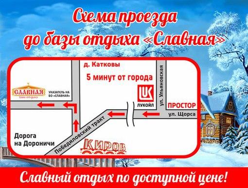 натяжной потолок доставка по россии
