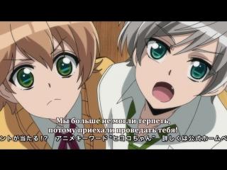 •AML• Какао цвета дождя 2 / Ame-iro Cocoa: Rainy Color e Youkoso! [2 серия] Русские субтитры SR