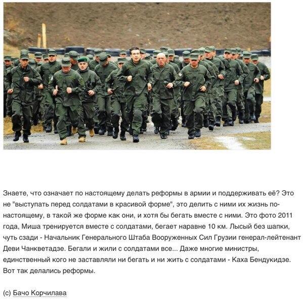 Назначение Саакашвили губернатором Одесской области не испортит отношения между Киевом и Тбилиси, - МИД Грузии - Цензор.НЕТ 935