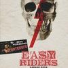 19 СЕНТЯБРЯ| EASY RIDERS-Garage Rock из Воронежа