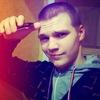 Evgeny Govorov