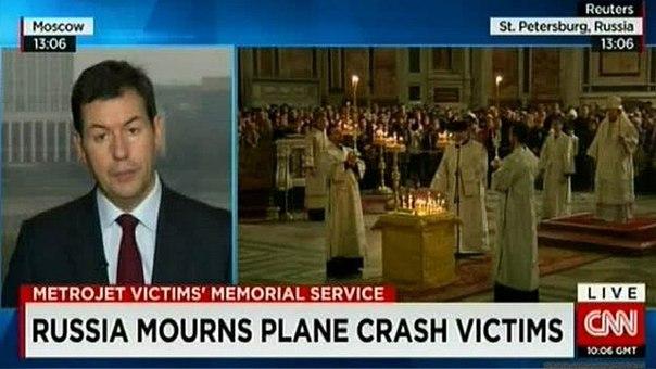 CNN: Из-за горя и скорби россияне еще больше возненавидят ИГ