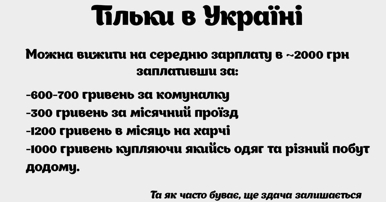США продолжат оказывать Украине помощь и будут способствовать реформам, - Байден - Цензор.НЕТ 3825