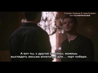 Древние- Блуперы 2 сезон (РУС СУБ)