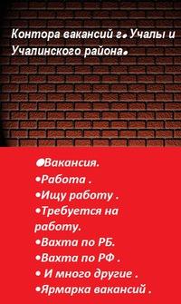 http://cs629302.vk.me/v629302558/42a31/cIzKrZi7NIQ.jpg