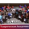 Официальная группа Таврической академии КФУ