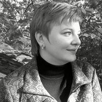 Юлия Корнилова