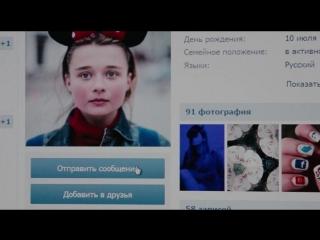 Вконтактный пиздодуй - 14+ [Четырнадцать плюс]: История первой любви (2015) [отрывок / фрагмент / эпизод]