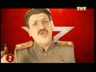 USB - Конец Гитлера