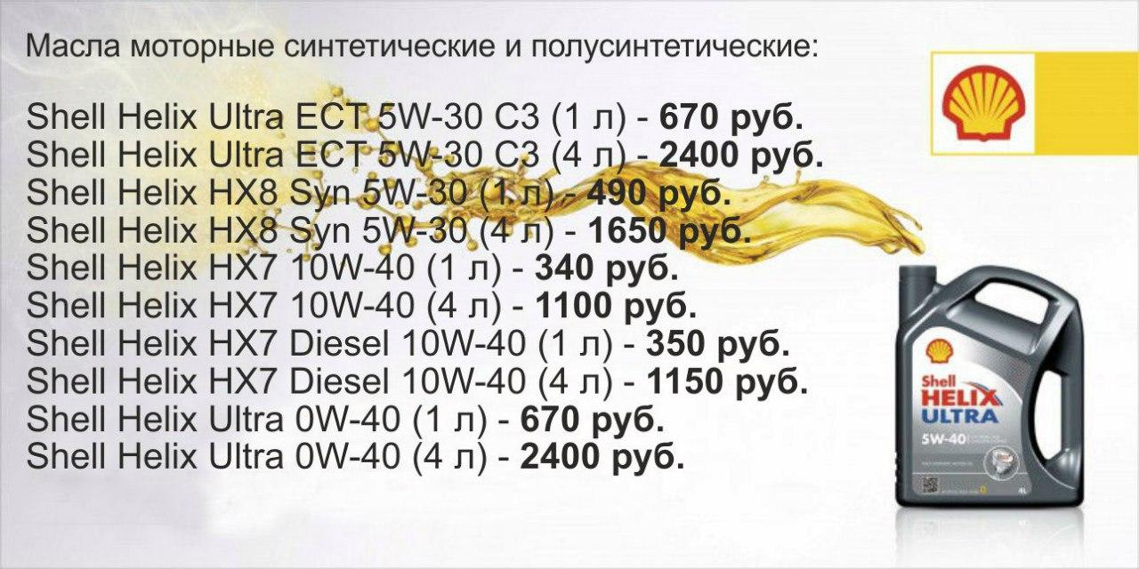 http://cs629302.vk.me/v629302731/3f010/shGLXEOw2l0.jpg