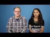 Американцы пытаются произнести фразы из наших фильмов