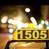 GPS TAXI 305 Швидко, якісно, комфортно!