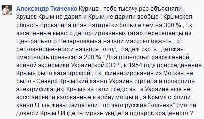 Крымские татары отметили День национального флага, развернув в центре Киева огромное полотнище - Цензор.НЕТ 7848