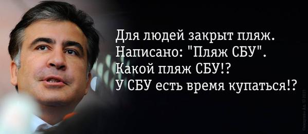 Краснову предъявлено подозрение в госизмене, - СБУ - Цензор.НЕТ 7066