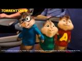 Где скачать мультфильм Элвин и бурундуки 4 торрентом? [TorrentsNew.Ru]