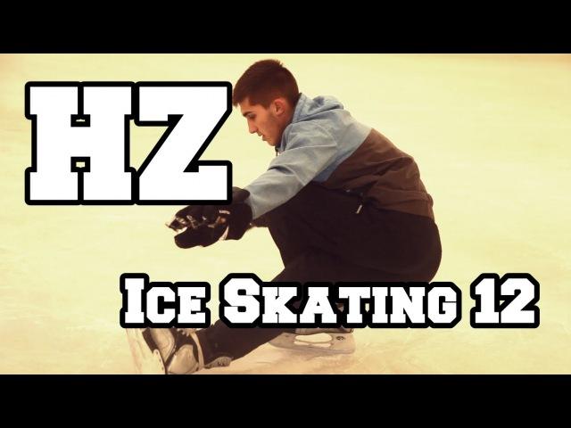 Про-пистолет на льду | Ice skating | HealgiZemp | 12